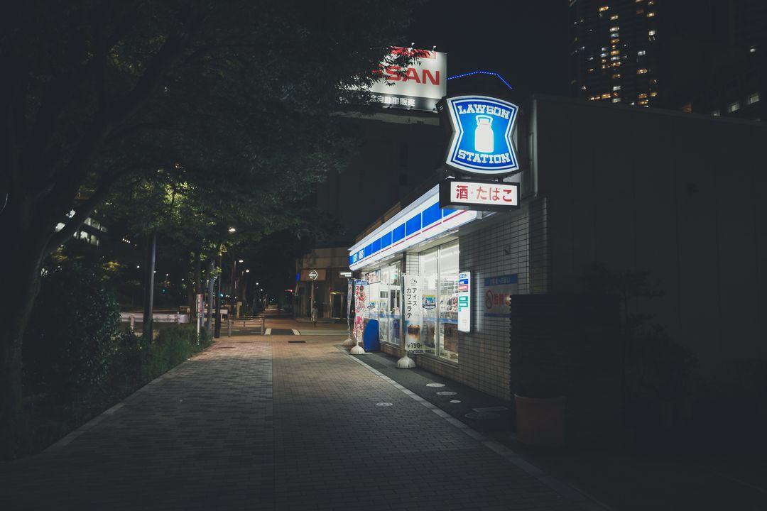 Zoo-Ueno-Tokyo-45